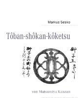 Toban-shokan