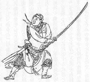 odachi11kl