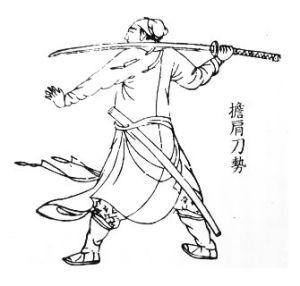 odachi8kl