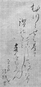 ShominCalligraphy