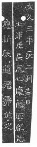 tanemitsumei