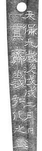 yoshihiromei