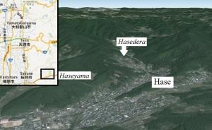 HaseHasedera