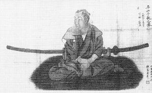 Hirayama1