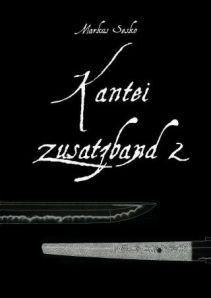 KanteiZusatz2
