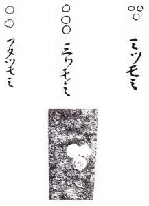 mekugi1-3