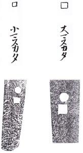 mekugi11