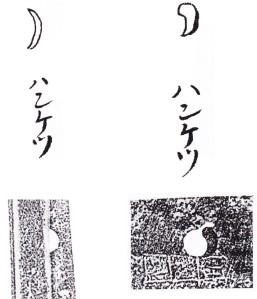 mekugi14-15