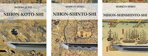 Nihonto-zenshi
