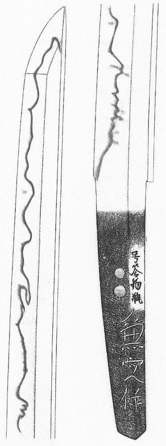 KanesadaKagotsurube