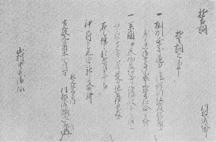 Masahide2