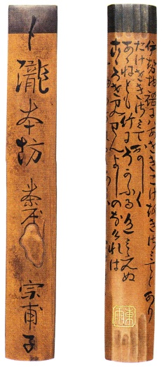 YasuchikaKozuka