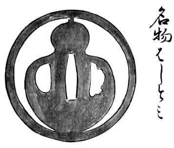 HashitomiToban