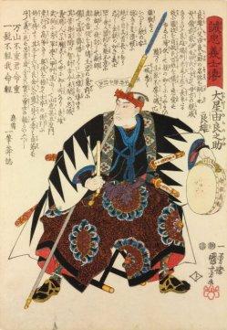 KanzakiNoriyasu3