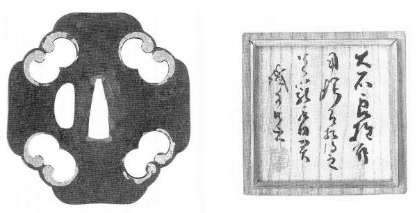 KanzakiNoriyasu4