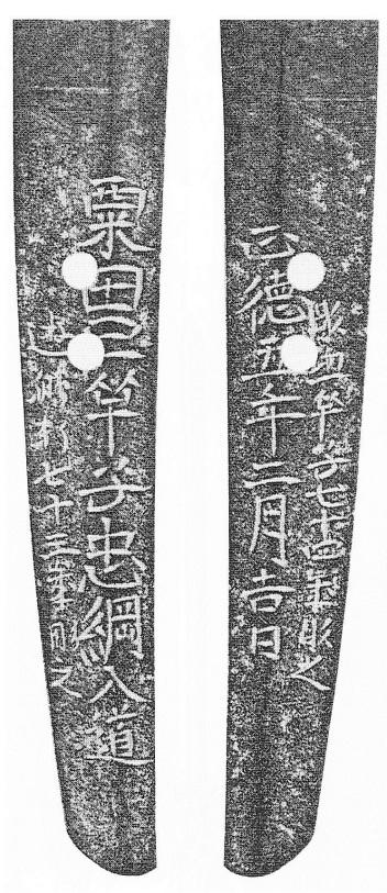 Nagasaka5