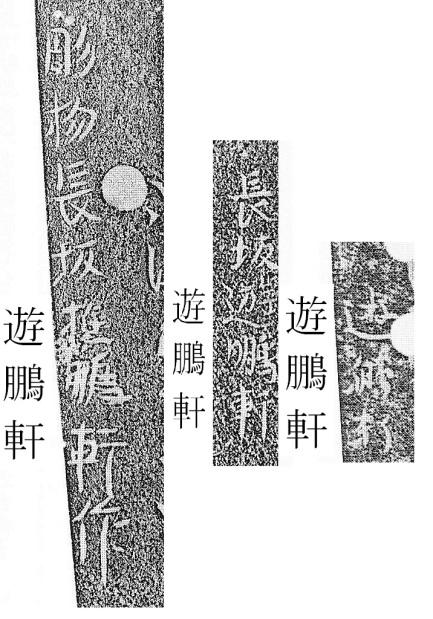 Nagasaka9