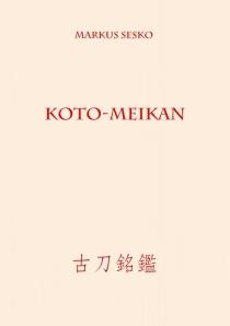 KOTO-MEIKAN-Cover