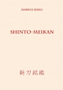SHINTO-MEIKAN-Cover