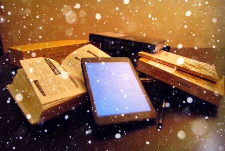 EBook-Xmas