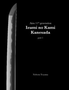 Kanesada