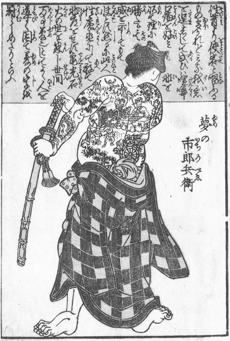 wakizashi4-kyokaku