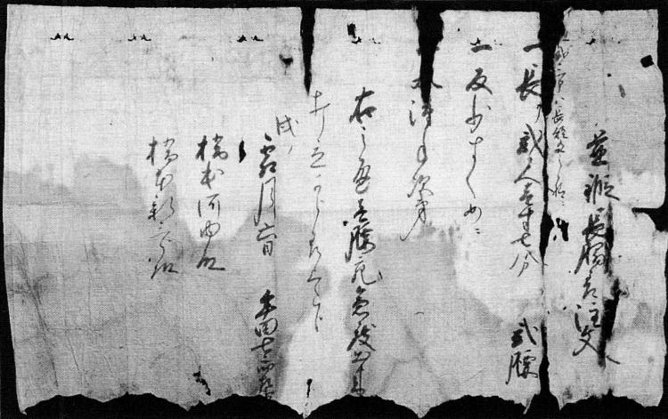 wakizashi5