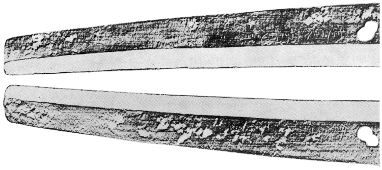 Kunitsuna1