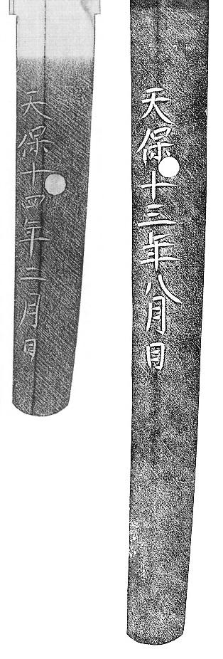 Horiuchi2