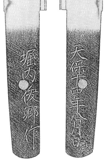 Horiuchi3