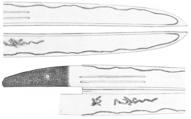 Nagayoshi8