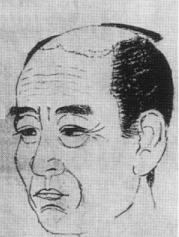 Arat-Masao