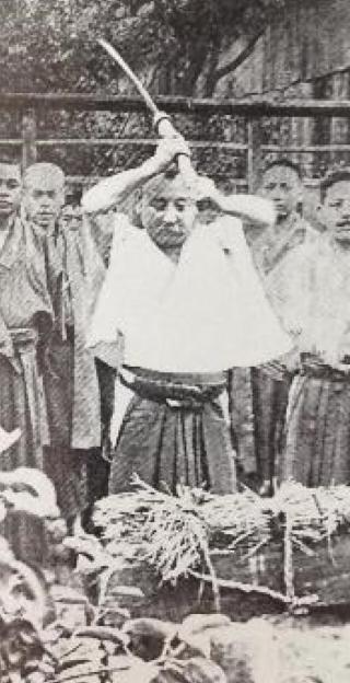 Arat-Takase