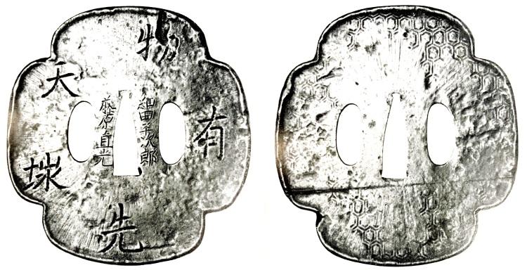 Kajihei11.jpg